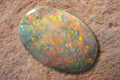 Image of item G6 of solid opals from online shop